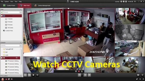 Hikvision iVMS 4200 Download